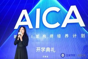 透视新型AI人才三要素:AI算法+业务+工程架构