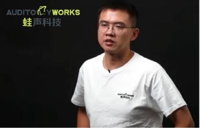 蛙声科技CEO辛鑫:用心打造耳目达,提升视频会议体验