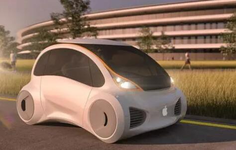苹果或将研发自动驾驶汽车平台