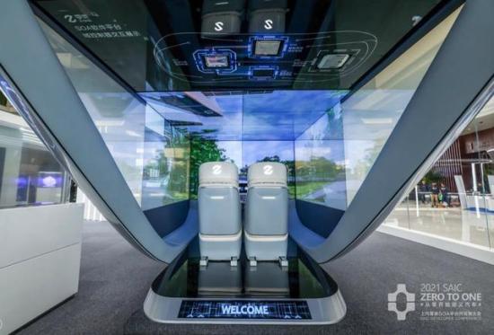 五年内投入3000亿元,上汽向高科技企业全面转型