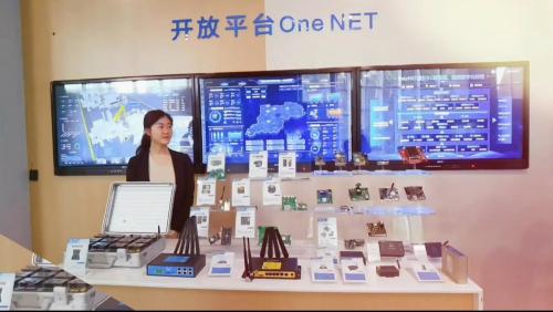 中移物联:聚焦5G物联,助推行业数字化升级