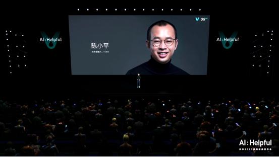 签约诺贝尔奖科学家,云米开启全新AI智慧版图