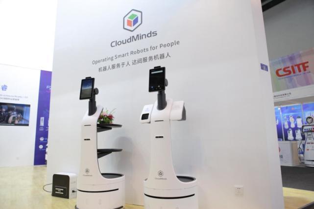 达闼5G云端智能机器人、HAIRX OS海睿惊艳亮相,备受瞩目