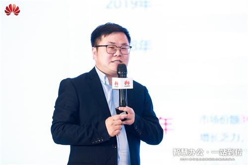 华为北京智能协作新品品鉴会在京举办,一站式智能协作新品硬核上市