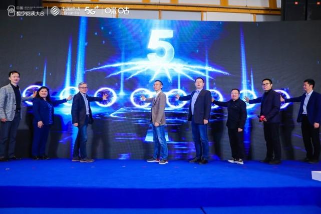 中国移动咪咕发布5G+云创计划, 强力助推IP产业升级