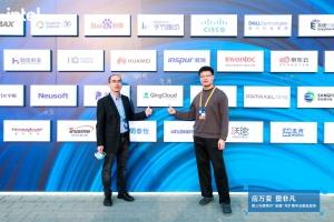 青云QingCloud企业型e3云服务器发布在即 首批搭载第三代英特尔至强处理器