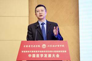 百度CTO王海峰参加首届中国医学发展大会:AI助力医疗创新发展