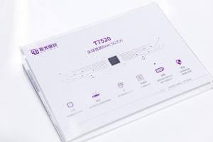 展锐5G新品牌即将发布