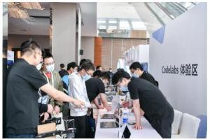 与开发者同行 HarmonyOS开发者日再现上海