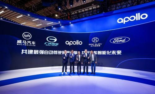 百度Apollo乐高式汽车智能化方案重磅升级 2021下半年每月一款自动驾驶新车上市