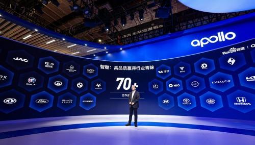每月上线一款自动驾驶新车 百度Apollo领跑中国自动驾驶