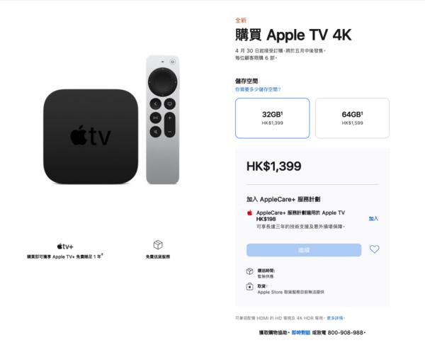 2021年苹果首场发布会 欢迎来到属于M1芯片的分会场