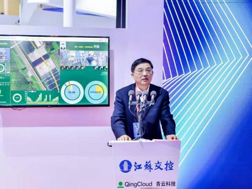 """青云科技携手江苏交控联合发布""""数字交通新基建平台"""" 加速产业数字化进程"""