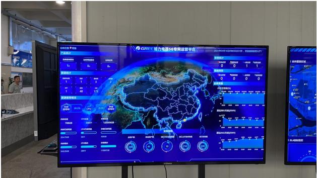 广东联通携手格力和华为完成国内首个制造领域5G端到端硬切片上线