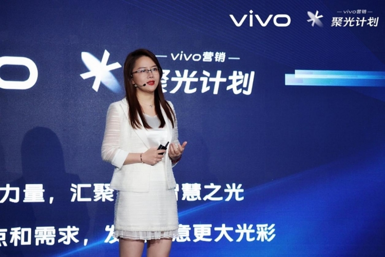 vivo营销聚光计划在行动,区域业务线上沙龙详情速递