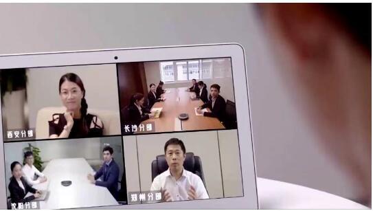 """云视频会议成沟通协作常态 """"云+端+行业应用""""重构行业标准"""