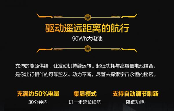 11代i7+RTX 3060 华硕飞行堡垒9预约开启再攀性价比高峰