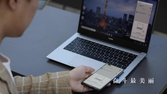 全国高校转发、杰出青年打call 荣耀MagicBook X系列引全网热议