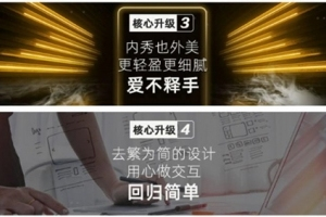 全新音乐阅读旗舰海信Touch开启京东盲约 四大升级引期待