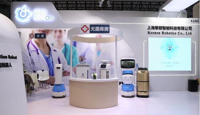擎朗智能携多元产品亮相第83届中国国际医疗器械博览会