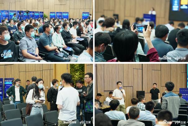 飞桨中国行苏州之约,与当地企业共享案例经验、前沿技术应用