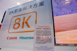 海信、佳能联合推进8K影像解决方案 带来全新视觉体验
