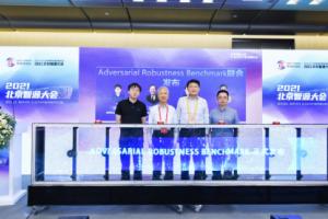 清华、阿里、RealAI等顶尖团队发布首个公平、全面的AI对抗攻防基准平台