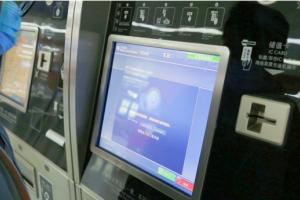 北京机场地铁全线开通语音购票,AI可自动规划路线