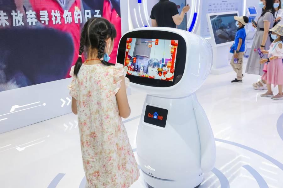 """2021全球人工智能技术博览会开幕,百度AI""""为你写诗""""等NLP技术吸睛"""