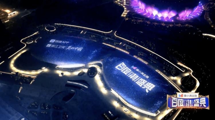 百度年度国潮符号出炉:5G登上国潮科技榜,龙纹祥云上榜国潮元素