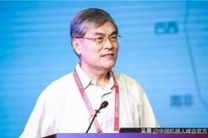浙江科技大奖获得者潘云鹤院士:谈人工智能2.0的前景未来