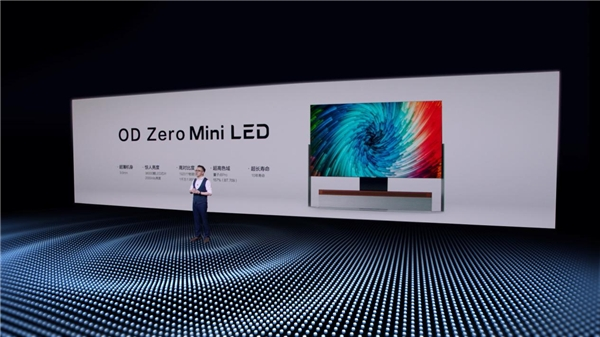 TCL X12 8K Mini LED星曜智屏震撼亮相,彰显TCL行业巅峰水平