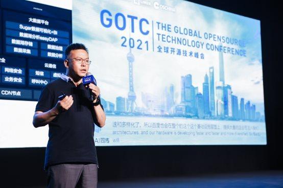 """百度重磅亮相2021世界人工智能大会,""""AI头雁""""高光时刻大盘点"""