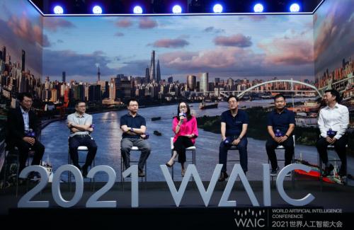 出门问问受邀出席世界人工智能大会 CEO李志飞夜话智能驾驶新路径