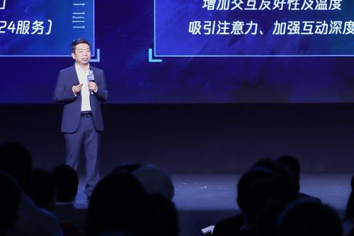 腾讯李学朝:加强科技、产品、模式的创新,让AI数智人为社会持续创造价值