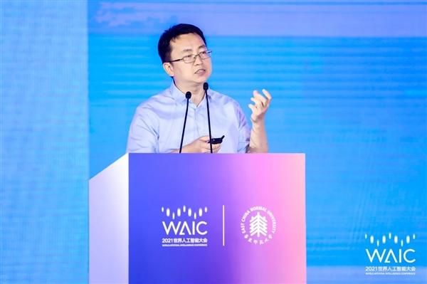 2021WAIC丨科大讯飞王士进:人工智能助力因材施教与个性化学习