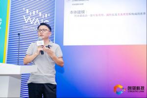 2021WAIC | 每日互动CTO叶新江:万亿级图下的数据智能