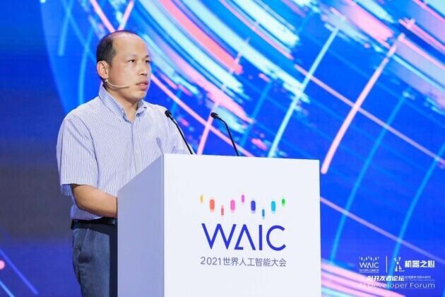 论道深度学习的AI时代 云天励飞肖嵘出席WAIC开发者日论坛