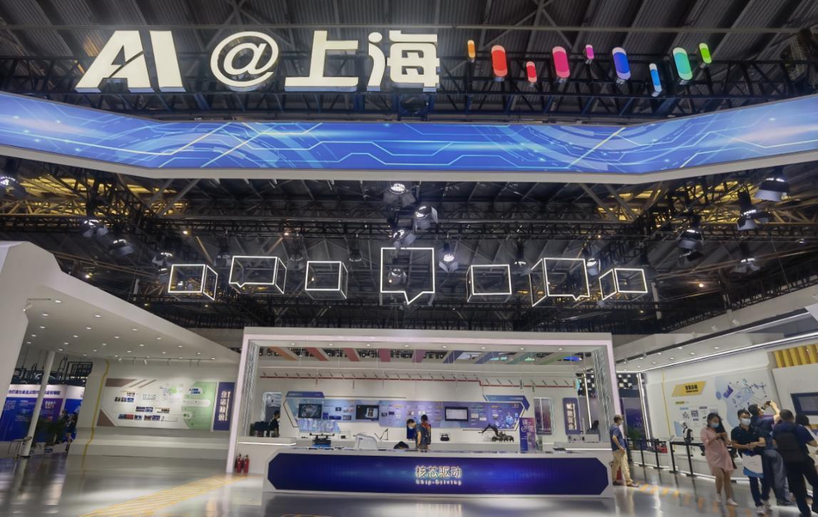 影谱科技受邀亮相2021WAIC 智能数字化新品开辟消费体验新蓝海