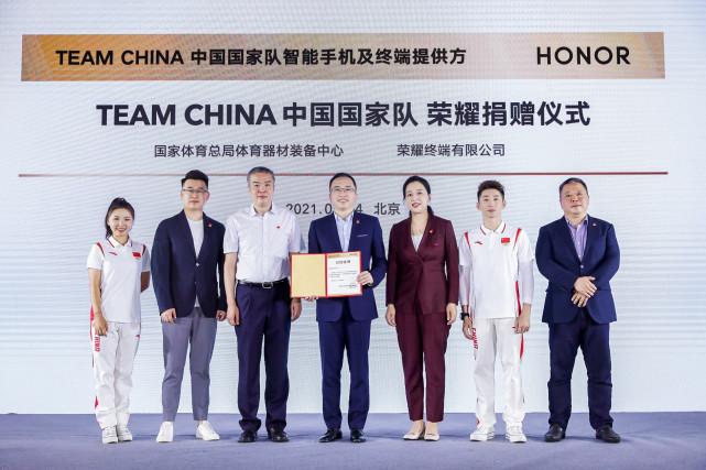 荣耀高科技产品为中国国家队保驾护航