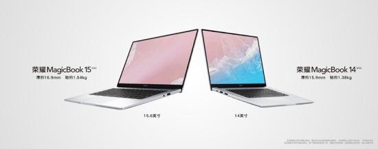 荣耀MagicBook 14/15锐龙版发布:搭载锐龙5000系列芯片,多屏协同再升级