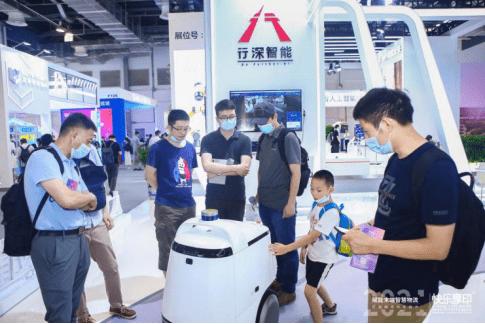 行深智能无人车亮相2021世界人工智能大会,赋能末端智慧物流