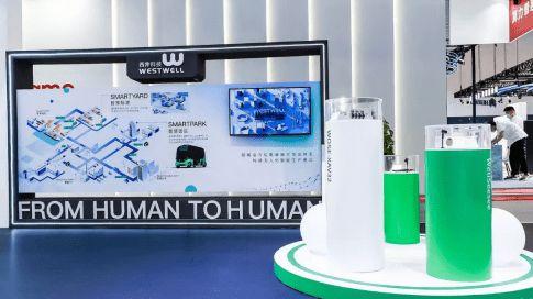 西井科技携无人电动集卡Q-Truc参加世界人工智能大会