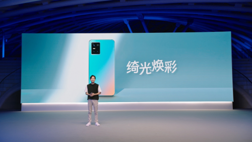 自拍旗舰vivo S10系列发布 7月23日正式开售