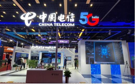 天翼云云电脑亮相2021中国互联网大会