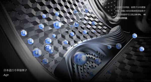 AI新科技加持,COLMO星图系列引领高端智洗新潮流