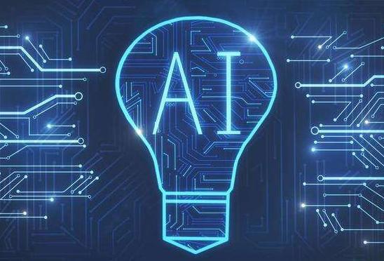 人工智能专业前景分析