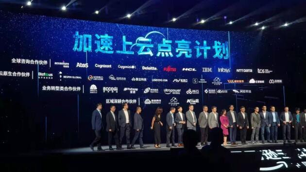 敏捷云亮相亚马逊云科技中国峰会,共建后疫情时代云上新格局