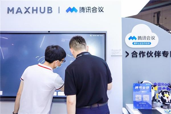 """MAXHUB""""X+计划""""再迎新成员,北京InfoComm首发腾讯会议Rooms专款CC系列"""