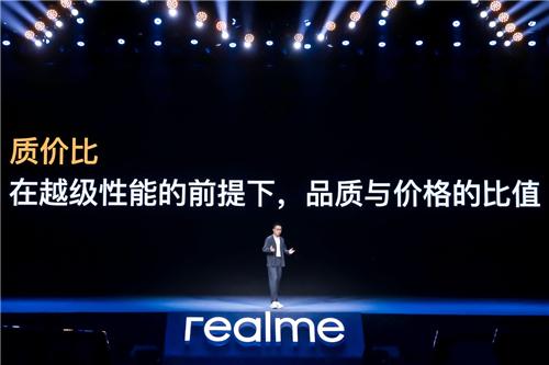 """一部满足年轻人全部想象的手机:realme的质价比注入了""""大师的灵魂"""""""